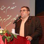 سعید الفتی  مشاور وزیر فرهنگ و ارشاداسلامی