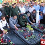 شهدای-گمنام-غواص-خمینی-شهر