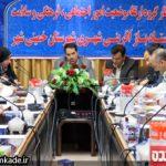 فرمانداری-خمینی-شهر