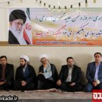 هفته-دولت-خمینی-شهر