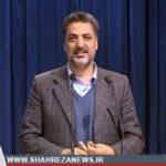 aghdaee-farmandar-shahreza-244x172