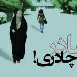 hajab