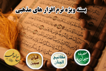 ramezan.com_quran-1 copy