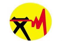 آرم+شرکت+برق
