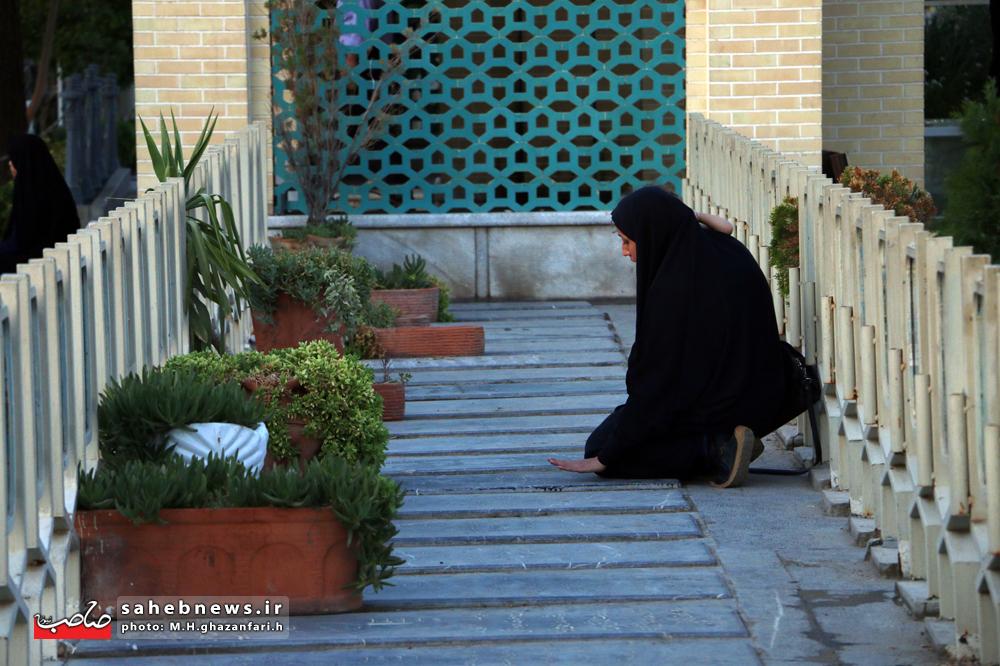 گلستان شهدای اصفهان