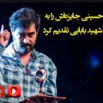 shahab_hosseini_moghavemat_www_overdoz_ir-1