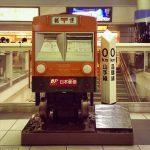 japan-post-boxes-4-e1477130460668