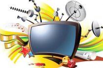 برنامه های تلویزیونی سیما