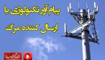 2_anten1