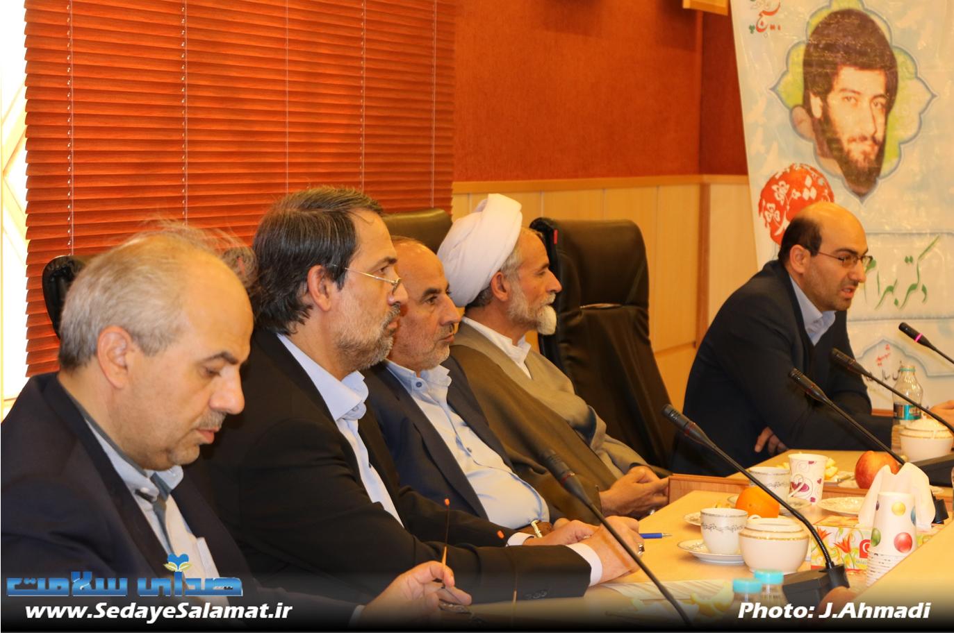 بسیج جامعه پزشکی اصفهان