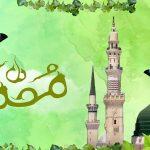 670ya_mohammad