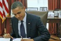 امضاء آخرین سند تحریم؛ نشانه ای برای وحدت رویه آمریکایی ها در برابر ایران