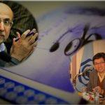 بدهی تأمین اجتماعی به دانشگاه علوم پزشکی اصفهان