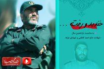 حاج-احمد-کاظمی