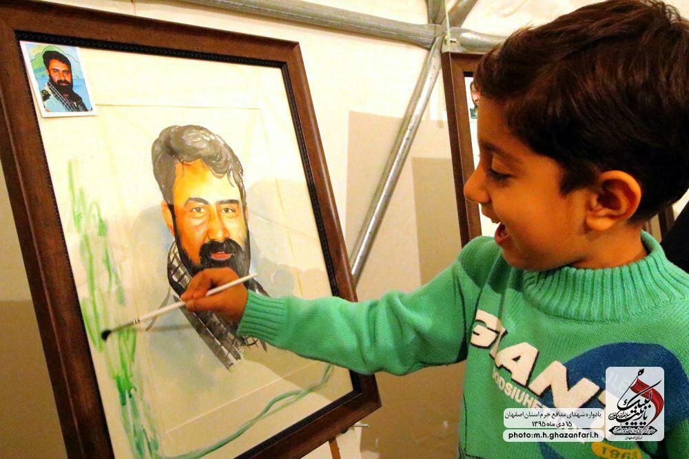 سید سجاد حسینی1
