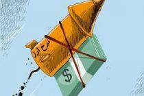 کاریکاتور نوسات قیمت ارز