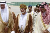 Oman's Foreign Minister Youssef bin Alawi bin Abdullah arrives to attend GCC meeting in Riyadh