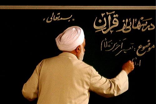 درس هایی از قرآن قرائتی