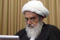 ayatollah-mazaheri_268904
