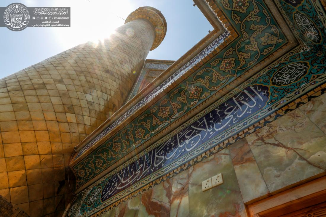 imam_Ali_2016 (3)