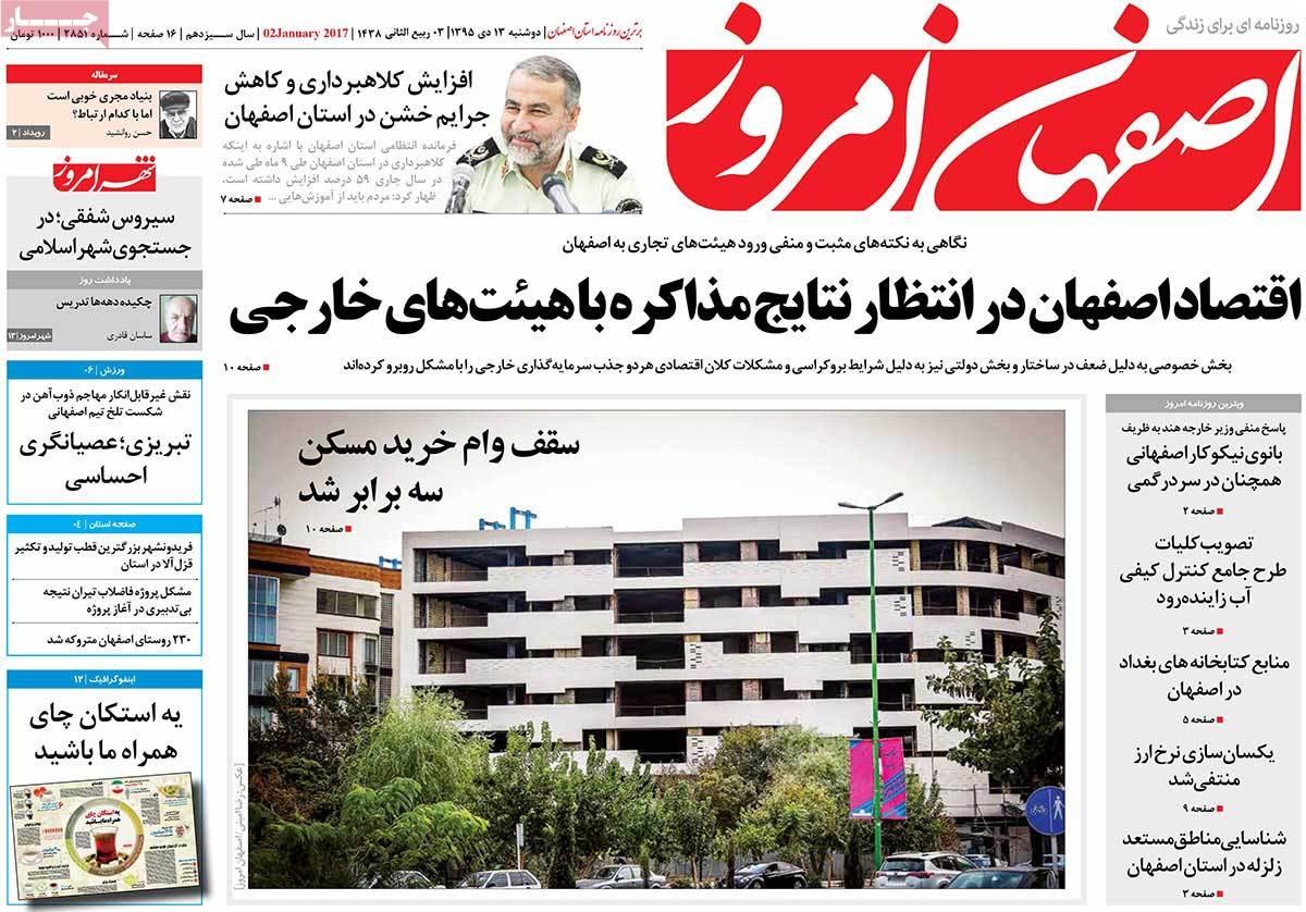 jaaar-com-esfahanemrooz