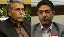 اداره-برق-شهرستان-خمینی-شهر