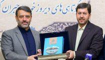بودجه شهرداری اصفهان