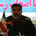 رضایی-مسئول-بسیج-سازندگی-استان-اصفهان