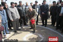 شهرک-گلخانه-خمینی-شهر