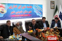 شورای-اداری-خمینی-شهر