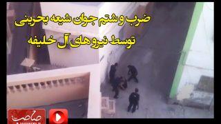 شیعیان-بحرین