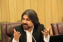 کمیسیون کشاورزی اتاق بازرگانی اصفهان