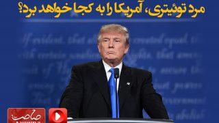 First-Debate-03-1200-(1)