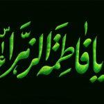 najva.postershahadat-hazrat-zahra01