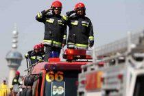 آتش نشانی اصفهان