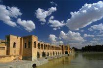 اصفهان ابری هواشناسی