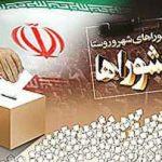 انتخابات4
