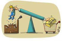 حمایت-از-کالای-داخلی