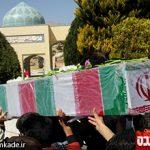 خمینی-شهر--شهید