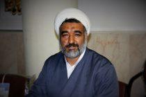 حجتالاسلاموالمسلمین محمدرضا اسماعیلپور رئیس اداره اوقاف ناحیه یک اصفهان(2)