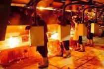 کارگران فولاد نطنز