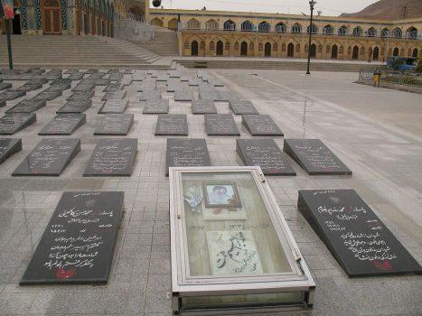 1024px-Shahid_hemat_tomb-467x350