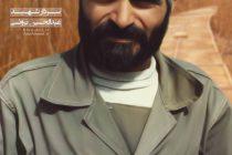 Demo Shahid Boronsi