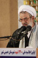 امامجمعه خمینیشهر حجتالاسلام عباس رحیمی