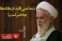 حائری-شیرازی-محی-الدین-1