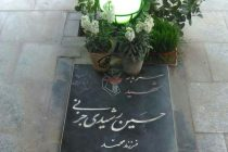 شهید-حسین-رشیدی-جزنی