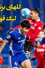 Adison-Promrak-25-Muangthong-United-Football