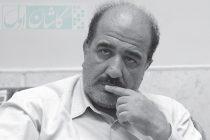 mohsen khosravi _kashan1.ir