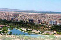 بهارستان-اصفهان