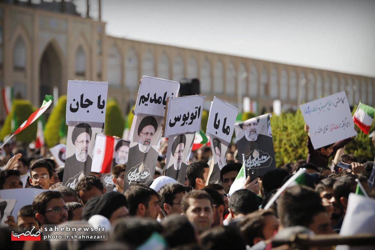 رئیسی در اصفهان (1)